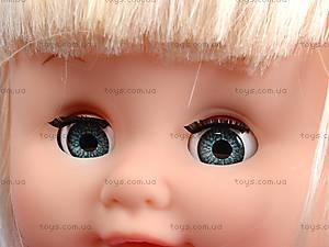Кукла - пупс девочка с функциями, 1799, отзывы