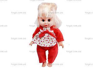 Кукла - пупс девочка с функциями, 1799, игрушки