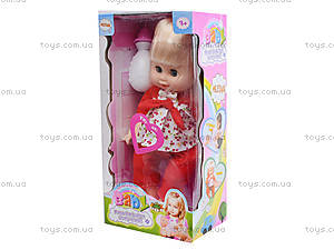 Кукла - пупс девочка с функциями, 1799, детские игрушки