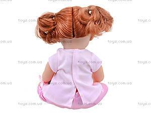 Кукла-пупс функциональная Baby Toby с аксессуарами, 30715A7, купить