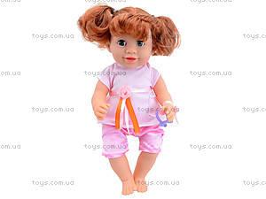 Кукла-пупс функциональная Baby Toby с аксессуарами, 30715A7, отзывы