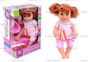 Кукла-пупс функциональная Baby Toby с аксессуарами, 30715A7