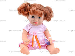 Кукла-пупс функциональная Baby Toby с аксессуарами, 30715A7, цена