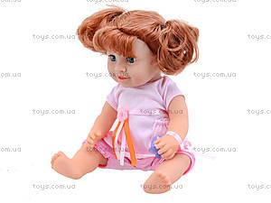 Кукла-пупс функциональная Baby Toby с аксессуарами, 30715A7, магазин игрушек