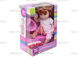 Кукла-пупс функциональная Baby Toby с аксессуарами, 30715A7, toys