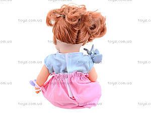 Кукла-пупс функциональная Baby Toby с аксессуарами для детей, 30715A8, купить