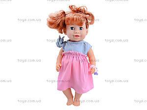 Кукла-пупс функциональная Baby Toby с аксессуарами для детей, 30715A8, отзывы