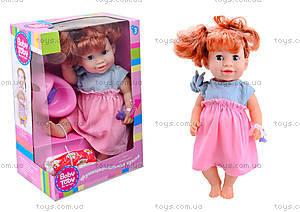 Кукла-пупс функциональная Baby Toby с аксессуарами для детей, 30715A8