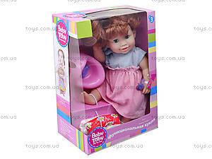 Кукла-пупс функциональная Baby Toby с аксессуарами для детей, 30715A8, цена
