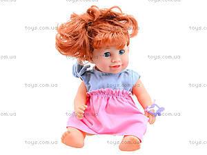 Кукла-пупс функциональная Baby Toby с аксессуарами для детей, 30715A8, игрушки