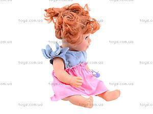 Кукла-пупс функциональная Baby Toby с аксессуарами для детей, 30715A8, детские игрушки