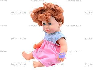 Кукла-пупс функциональная Baby Toby с аксессуарами для детей, 30715A8, магазин игрушек