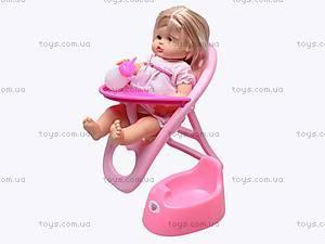 Кукла-пупс интерактивная, LD9503B, купить