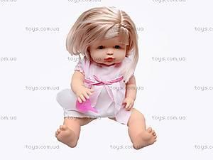 Кукла-пупс интерактивная, LD9503B, фото