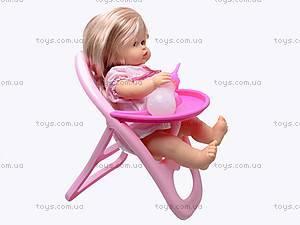 Кукла-пупс интерактивная, LD9503B, отзывы