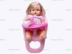 Кукла-пупс интерактивная, LD9503B, цена