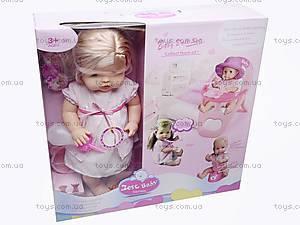 Кукла-пупс интерактивная, LD9503B