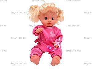 Кукла-пупс интерактивная Baby Toby, 30700A1, отзывы