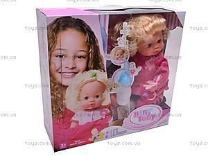 Кукла-пупс интерактивная Baby Toby, 30700A1, цена