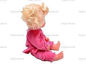 Кукла-пупс интерактивная Baby Toby, 30700A1, игрушки