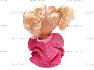 Кукла-пупс интерактивная Baby Toby, 30700A1, детские игрушки