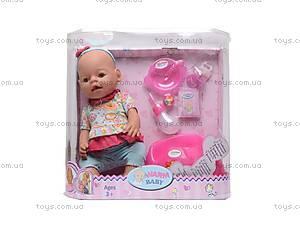 Кукла-пупс, интерактивная с аксессуарами, 8002-8, купить