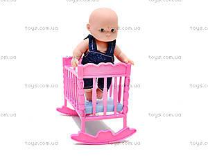 Кукла-пупс с кроваткой «Принцесса», KY05-18, купить