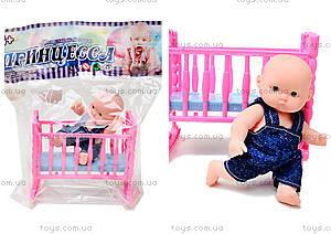 Кукла-пупс с кроваткой «Принцесса», KY05-18