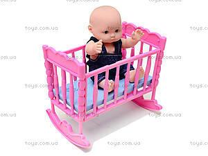 Кукла-пупс с кроваткой «Принцесса», KY05-18, отзывы