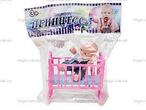 Кукла-пупс с кроваткой «Принцесса», KY05-18, цена