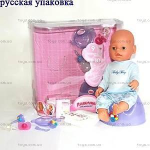 Кукла-пупс «Лялечка», 8002-10