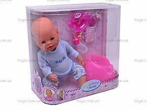 Кукла-пупс «Лялечка», 8002-10, купить