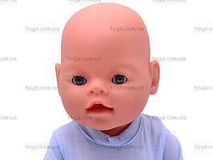 Кукла-пупс «Лялечка», 8002-10, отзывы