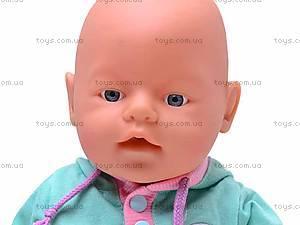 Кукла-пупс «Маленькая Ляля», 058A, купить