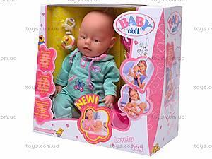 Кукла-пупс «Маленькая Ляля», 058A, отзывы