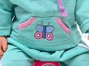 Кукла-пупс «Маленькая Ляля», 058A, игрушки