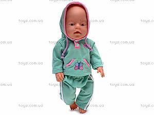 Кукла-пупс «Маленькая Ляля», 058A, детские игрушки