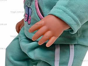 Кукла-пупс «Маленькая Ляля», 058A, магазин игрушек