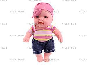 Кукла-пупс «Малышки», 12001A, купить