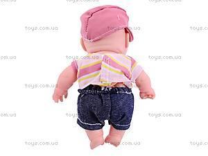 Кукла-пупс «Малышки», 12001A, отзывы