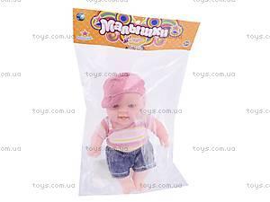 Кукла-пупс «Малышки», 12001A
