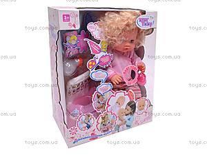 Кукла-пупс музыкальная, 30666-5B, игрушки