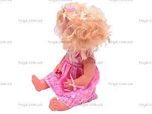 Кукла-пупс музыкальная, 30666-5B, магазин игрушек
