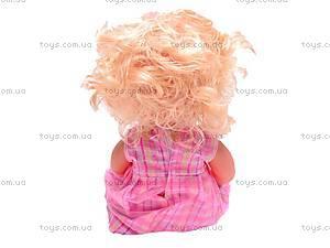 Кукла-пупс музыкальная, 30666-5B, toys.com.ua