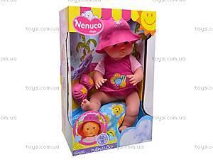 Кукла-пупс Nenuco, N002-A, цена