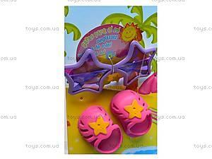 Кукла-пупс Nenuco, N002-A, игрушки