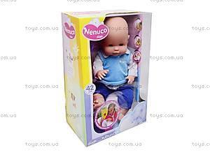Кукла-пупс Nenuco с набором доктора, N003-A