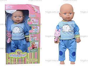 Интерактивная кукла-пупс, может ползать, 532929-229-3