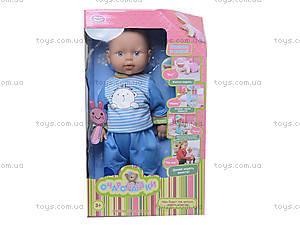 Интерактивная кукла-пупс, может ползать, 532929-229-3, цена