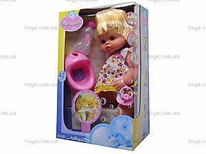 Кукла-пупс, пускает пузыри, 22022, отзывы